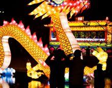 Washington State Chinese Lantern Festival