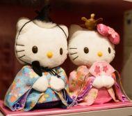 Hello Kitty Exhibition - EMP
